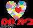 לוגו בית חם