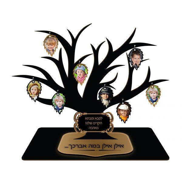 עץ משפחה אלגנטי